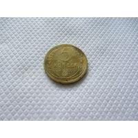 5 копеек 1930 бронза (2).