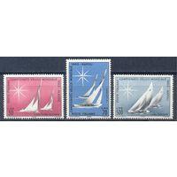 Италия 1965 Корабли. Парусники, 3 марки