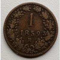 Австрия 1 крейцер 1859