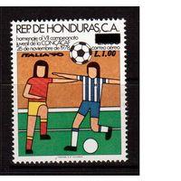 Гондурас-1990 (Мих.1088) ** , Спорт, футбол