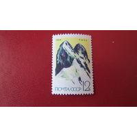 CCCР 1964г. Советский альпинизм