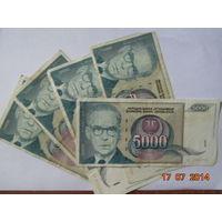 Югославия 5000 динар 1992г. цена за 1 шт.
