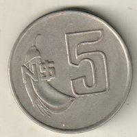 Уругвай 5 песо 1980