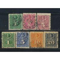 Чили 1878-83 Колумб