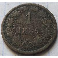 Австрия 1 крейцер, 1885        ( 6-2-2 )