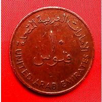 04-14 ОАЭ, 10 филсов 1973 г.