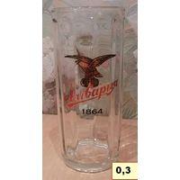 """Пивные кружки,бокалы,стаканы  с логотипами марок пива пивзавода """"Алiварыя"""", которых у меня нет."""