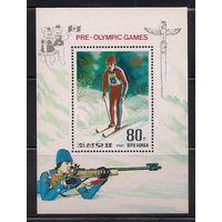 КНДР Зимняя Олимпиада 1988