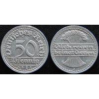 YS: Германия, Веймарская республика, 50 пфеннигов 1921J, KM# 27 (1)