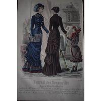 Гравюра 19 век Франция