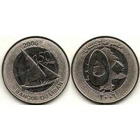 Ливан - 50 Ливров 2006