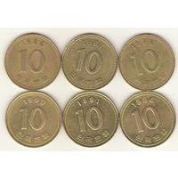 10 вон 1986, 1987, 1989, 1990, 1991, 1994 г.
