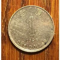 Гонконг, 1 доллар 1998