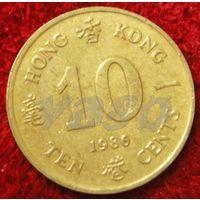 7594:  10 центов 1986 Гонконг