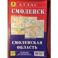 Карта Смоленск, Смоленская область