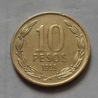 10 песо, Чили 1995 г.