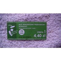 Польша проездной билет 4,40 zl. 034 08395605 зелёный. распродажа