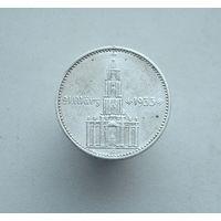 2 марки 1934 года.Юбилейная с надписью.не частая.серебро.