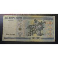 1000 рублей ( выпуск 2000 ), серия ЧВ