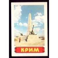 Украина Крым Керчь