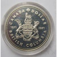 Канада, доллар, 1971, серебро