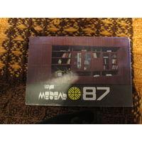 Мебель-87