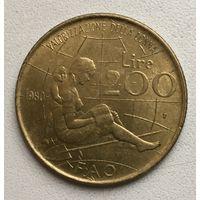 200 лир 1980 ФАО Италия