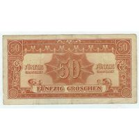 Австрия, 50 грошей 1944 год.