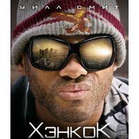 Фильмы: Хэнкок (Лицензия, DVD)