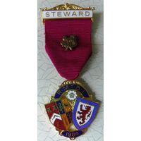 Масонская медаль в коробке