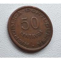 Мозамбик 50 сентаво, 1957 6-4-55