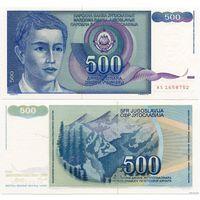 Югославия. 500 динаров (образца 1990 года, P106, UNC)