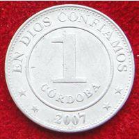 4476:  1 кордоба 2007 Никарагуа
