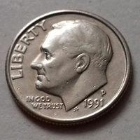 10 центов (дайм) США 1991 Р