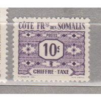 Колонии Французская колония доплатные марки Сомали 1947 год лот 12 ЧИСТАЯ