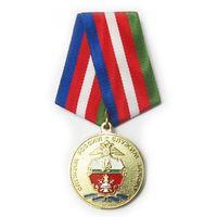 Медаль юбилейная с серебрением. Казанский Юридический Институт МВД России.