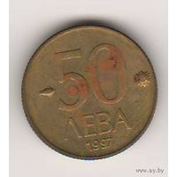Болгария, 50 лева, 1997 (*3)
