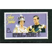 Мальдивы. Ми-681.Королева Елизавета II и принц Филипп.Серебряный юбилей.1952-1977.