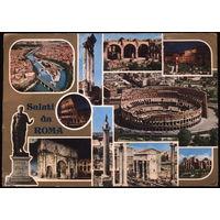 Открытка 1975 Италия. Рим. Прошедшая почту