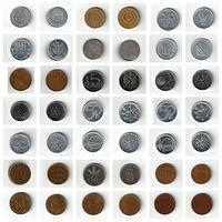 Набор монет (Румыния, Югославия, Венгрия, Молдавия, Чехословакия, Чехия, Эстония, Латвия) 21 штука одним лотом.