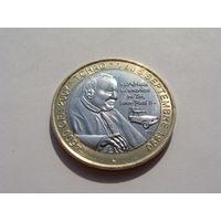 """Чад.  4500 франков 2007 год  """"Иоанн Павел II""""  X#28"""