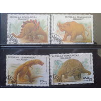 Магадаскар 1989 Динозавры Полная серия