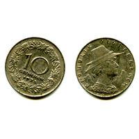Австрия 10 грош 1925
