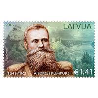 2016 Латвия 992 Поэт Андрей Пумпур **
