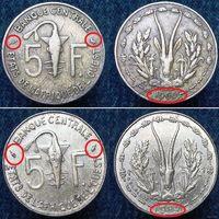 W: Западная Африка 5 франков 1960 + 1984, западные африканские штаты (337)