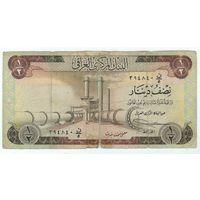 Ирак, 1/2 динара  1973 год