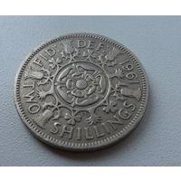 2 шиллинга 1961 г.в. Великобритания,KM# 906 FLORIN (Two Shillings), из коллекции