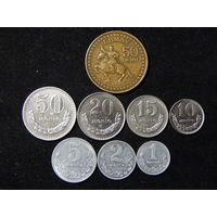 Монголия 1,2,5,10,15,20,50 мунгу,1 тугрик 1970-81г