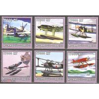 2002 Мозамбик Транспорт Самолеты MNH