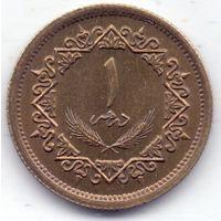 Ливия, 1 дирхам 1979 года.